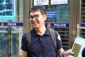 我是香港人!談談什麼是港澳台居住證