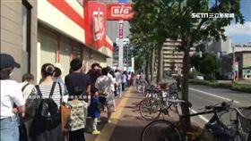 全部100日圓!札幌超市「全降價」 民眾整齊排隊買