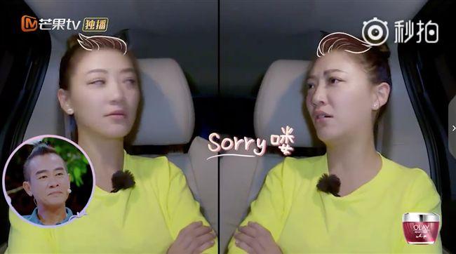 陳小春「道歉」態度差 應采兒秒爆炸
