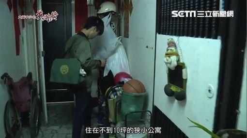 台中17歲少年王忻哲半工半讀養癌末阿公/群園基金會授權提供