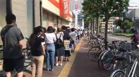 札幌,地震,糧食,超市,排隊(圖/翻攝自臉書台灣女孩的北海道生活 )
