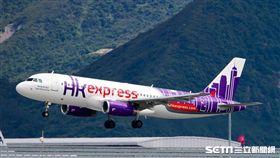 HK Express。