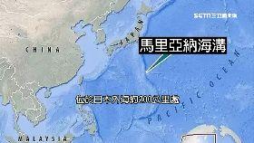 海溝響害震1800