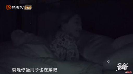 妻子的浪漫旅行、應采兒、穎兒/YT
