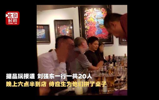 劉強東/翻攝自北京時間