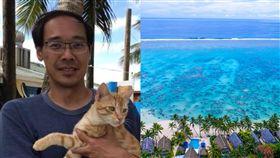 楊偉中,庫克群島 合成圖翻攝自臉書