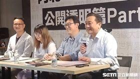 民進黨台北市長候選人姚文智日前發動一系列「阿北,請告訴我真相」的記者會,目的在於檢視柯文哲政見是否跳票。(圖/記者李英婷攝)