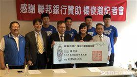 楊俊瀚姊姊(右前2)代為接受聯邦銀行頒發亞運金牌獎金差額。(圖/記者劉忠杰攝影)