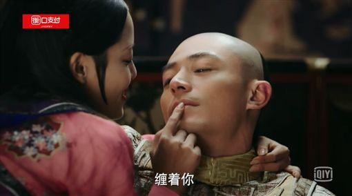辛芷蕾 如懿傳 /愛奇藝台灣站提供