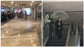 桃園,台茂購物中心,漏水(圖/翻攝自爆廢公社)