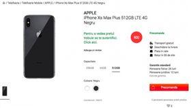 iphone 預購網頁 羅馬尼亞 翻攝網路