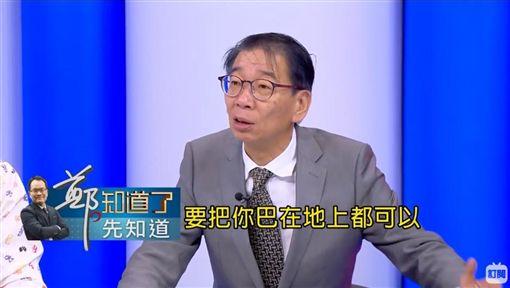 20180907鄭.知道了,尚毅夫