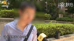 ▲詐騙集團要李女兒子不要責備她。(圖/翻攝自廣州日報微博)