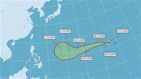 颱風,強颱,氣象局,颱風動態 圖/翻攝自中央氣象局