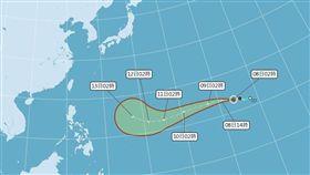 秋颱接著來?「山竹」下週末近台 南邊有低壓也有機會成颱,圖翻攝自中央氣象局