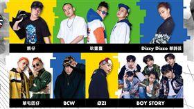 2018最強音(圖/MTV提供)