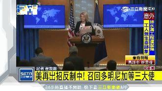 美國挺台 外媒:中國將提升經濟誘惑
