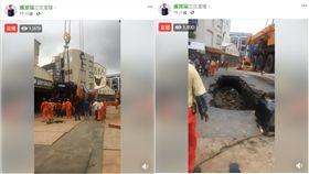 下雨前趕工!台南4000萬吊車遭路吞 終於吊起來了 圖/翻攝自盧崑福臉書 https://www.facebook.com/kunfu.lu/videos/2631954433528706/