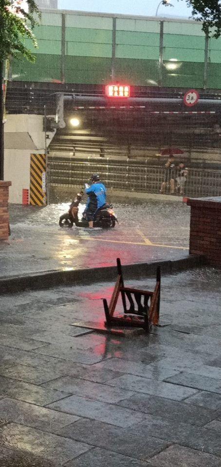 新北市,汐止,積水,豪雨