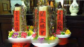 普渡米糕栫1800