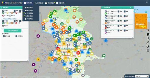 想出門不知水退沒?北市災情地圖化 監視器即時影像也可看圖/翻攝自台北市防災資訊網http://www.eoc.gov.taipei/EOC/http://www.eocmap.gov.taipei/EOCMap/