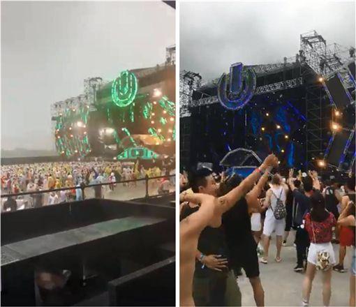 ultra,電音,柯文哲 圖/翻攝自臉書