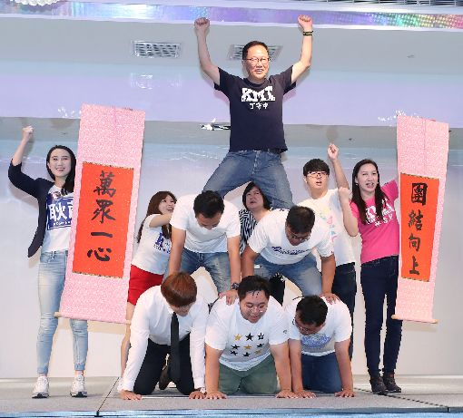 丁守中挑戰人體疊疊樂國民黨台北市長參選人丁守中(上)的青年後援會成立大會8日在台北舉行,丁守中與年輕人玩起人體疊疊樂,現場熱力十足。中央社記者吳翊寧攝 107年9月8日