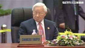 張忠謀在2006年陳水扁政府時期,就出席過apec 圖/資料照