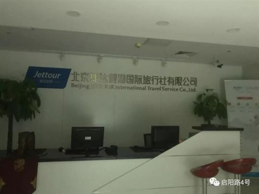 范冰冰北京公司/翻攝自微博