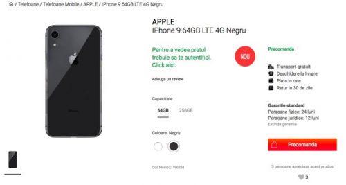 蘋果,iPhone,愛瘋圖/翻攝自TechWeb