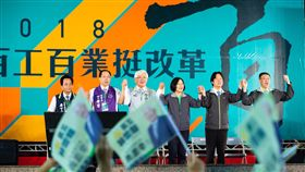 蔡英文昨晚到雲林縣「百工百業挺改革」活動。(圖/民進黨提供)