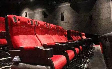 電影院(圖/翻攝微博)