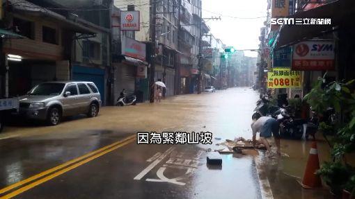 下水道工程未完工 基隆復興路逢大雨必淹