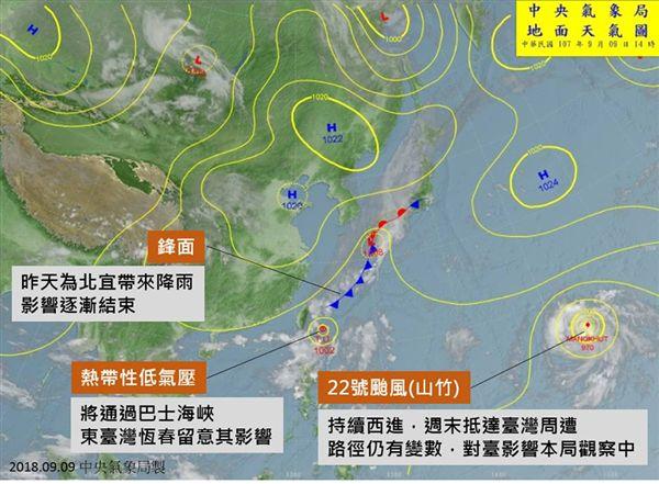 熱低壓,山竹颱風,山竹,豪雨,氣象局