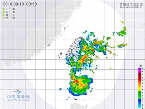 山竹颱風,強颱,颱風,山竹,氣象局
