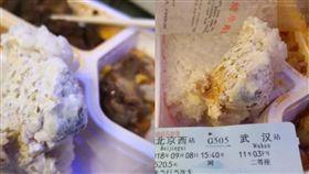 強國高鐵賣180元便當 米飯發黴害乘客上吐下瀉(圖/翻攝自湖北日報)