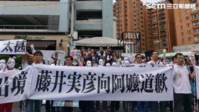 謝龍介率眾赴日本台灣交流協會抗議(陳宜民辦公室提供)