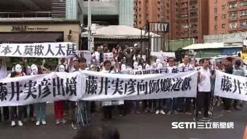 日男藤井實樹踹慰安婦影片曝光 北上抗議