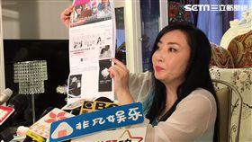 蔭山友紀認為蕭敬騰經紀人上節目按指她是黑道讓她名譽受損。(圖/記者蔡世偉攝影)