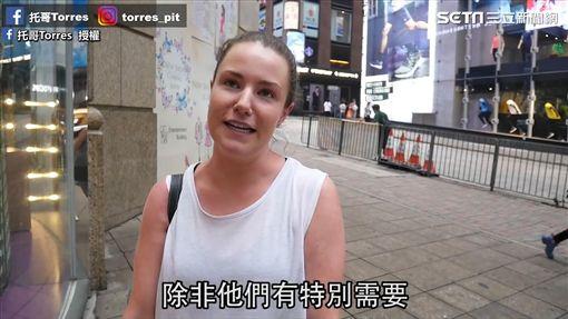 街訪民眾對「孝親費」看法。(圖/翻攝自托哥Torres臉書)