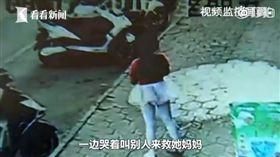 ▲女子未帶女兒出席奶奶壽宴 前夫狠殺她女兒哭喊:別殺媽媽(圖/翻攝自看看新聞)