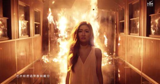 S.H.E MV/翻攝自HIMSHERO YouTube