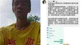 新莊5歲女童疑遭性侵,父親遭護理師打臉 (合成圖/翻攝自臉書、爆料公社)