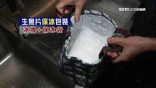 生魚片外送!保冷袋黃金10度下低溫送