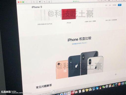 蘋果,iPhone,官網,新iPhone