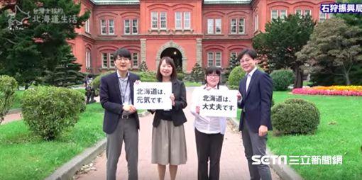 北海道市民想說的一句話。(圖/取自台灣女孩的北海道生活)