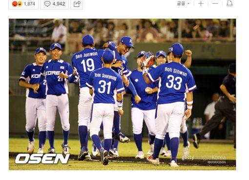 ▲U18韓國隊獲得2018年亞青冠軍。(圖/截自韓國媒體)