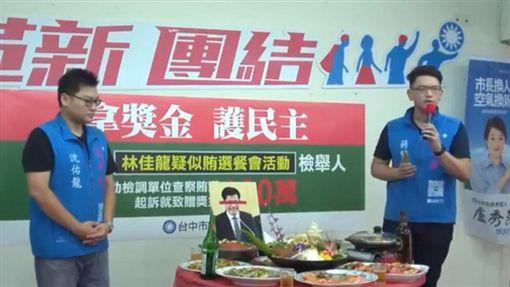 盧秀燕開直播「祭拜」林佳龍 網友狂譙:太沒人性了 (圖/翻攝自盧秀燕臉書)