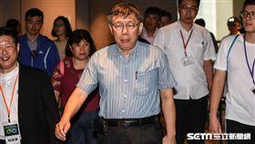 台北市長柯文哲出席「邁向循環城市」首都國際論壇。 (圖/記者林敬旻攝)