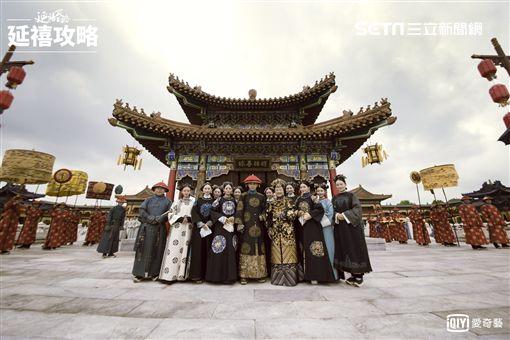 延禧攻略/愛奇藝台灣站提供